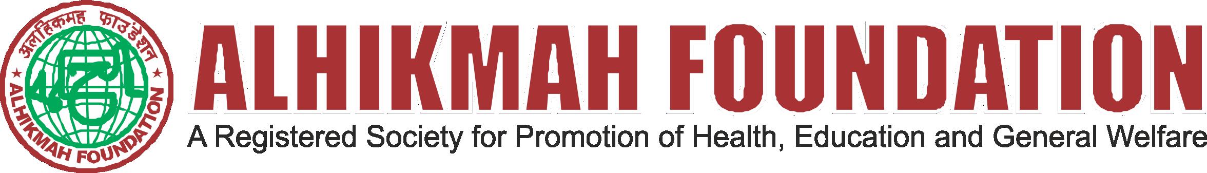 Al Hikmah Foundation Logo
